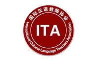 ITA国际汉语教师协会