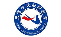 天津中天社职教育