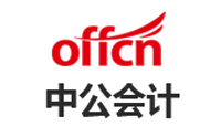 上海中公会计logo