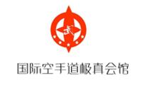 上海申华武术拳道馆