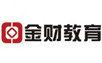 北京金财教育
