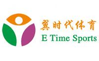 武汉翼时代体育培训