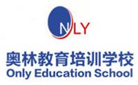 长沙奥林教育培训学校
