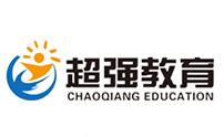 临沂市兰山区超强教育信息logo