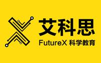 北京艾科思科学教育