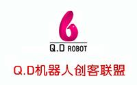 上海QD机器人创客联盟