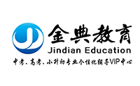郑州金典教育一对一辅导