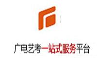 石家庄广电艺考一站式服务