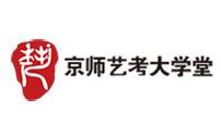 郑州京师艺考大学堂
