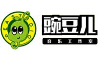 北京豌豆儿音乐工作室