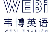 武汉韦博国际英语