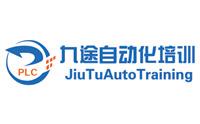 山東九途plc培訓logo
