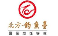 长沙北方烹饪职业培训学校