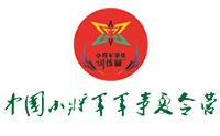 中国小将军军事夏令营