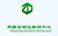 郑州郑鼎PLC工业机器人