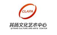 上海其扬文化艺术中心