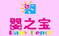 烟台婴之宝母婴护理培训