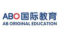 武汉ABO国际教育