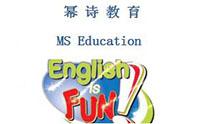 上海幂诗教育