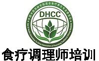 北京食疗调理师培训