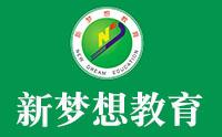 武汉博达新梦想教育