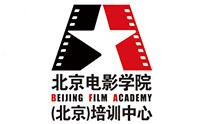 北京电影学院培训中心