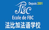 北京法比加法语学校