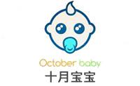 北京十月宝宝