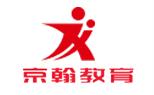 杭州京翰教育