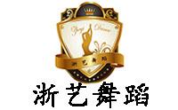 杭州浙艺舞蹈基地