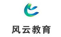 苏州风云教育