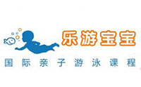 上海樂游寶寶親子游泳logo