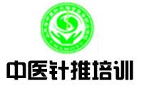 山东省中医针推整骨学校
