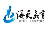 上海海天考研logo