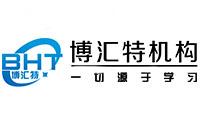 武汉博汇特教育