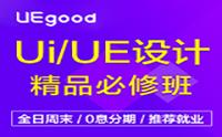 UEgood优蝶教育logo
