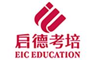 济南启德学府教育