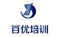 北京百优酒店管理培训