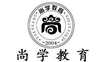 河北尚学教育