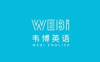 韦博英语淄博中心
