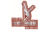 北京兴罗兰舞蹈培训