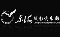 杭州东海摄影