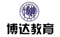 上海博達教育logo