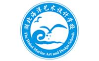 湖北海洋艺术设计培训学校