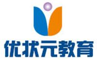 郑州优状元教育