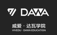 北京达瓦学院