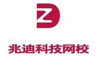 北京兆迪科技有限公司