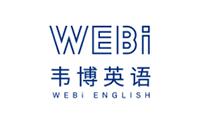 南昌韦博国际英语
