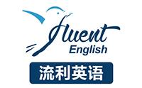 北京流利英语