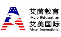 濟南艾茵教育logo